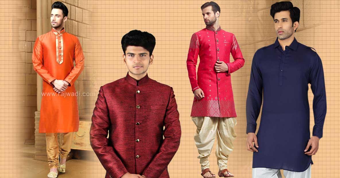 wardrobe essentials for men